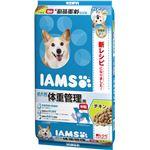 IAMS(アイムス) 成犬用 体重管理用 チキン 中粒 5kg (ペット用品・犬用フード)