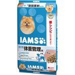IAMS(アイムス) 体重管理用 ラム&ライス 小粒 5kg (ペット用品・犬用フード)