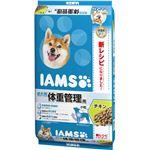 IAMS(アイムス) 成犬用 体重管理用 チキン 小粒 5kg (ペット用品・犬用フード)