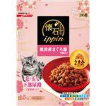 (まとめ) 懐石 ippin 焼津産まぐろ節を添えて 1.5kg 【×3セット】 (ペット用品・猫用フード)