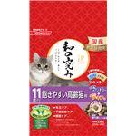 (まとめ) JPスタイル 和の究み 11歳から 飽きやすい高齢猫用 2kg 【×3セット】 (ペット用品・猫用フード)