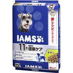 IAMS(アイムス) 11歳以上用 毎日の健康ケア チキン 小粒 8kg (ペット用品・犬用フード)