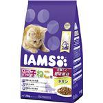 (まとめ) IAMS(アイムス) 12か月までの子ねこ用 チキン 1.5kg 【×3セット】 (ペット用品・猫用フード)