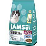 (まとめ) IAMS(アイムス) 成猫用 体重管理用 まぐろ味 1.5kg 【×3セット】 (ペット用品・猫用フード)