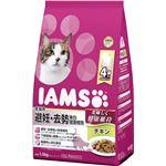 (まとめ) IAMS(アイムス) 成猫用 避妊・去勢後の健康維持 チキン 1.5kg 【×3セット】 (ペット用品・猫用フード)