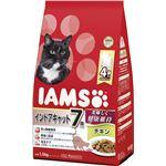 (まとめ) IAMS(アイムス) 7歳以上用 インドアキャット チキン 1.5kg 【×3セット】 (ペット用品・猫用フード)