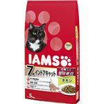 IAMS(アイムス) 7歳以上用 インドアキャット チキン 5kg (ペット用品・猫用フード)