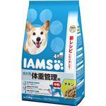(まとめ) IAMS(アイムス) 成犬用 体重管理用 チキン 中粒 2.6kg 【×2セット】 (ペット用品・犬用フード)
