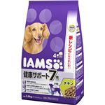 (まとめ) IAMS(アイムス) 7歳以上用 健康サポート チキン 小粒 2.6kg 【×2セット】 (ペット用品・犬用フード)