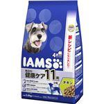 (まとめ) IAMS(アイムス) 11歳以上用 毎日の健康ケア チキン 小粒 2.6kg 【×2セット】 (ペット用品・犬用フード)