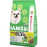(まとめ) IAMS(アイムス) 成犬用 小型犬用 チキン 小粒 2.3kg 【×2セット】 (ペット用品・犬用フード)
