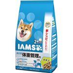 (まとめ) IAMS(アイムス) 成犬用 体重管理用 チキン 小粒 1.2kg 【×3セット】 (ペット用品・犬用フード)