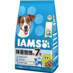 (まとめ) IAMS(アイムス) 7歳以上用 体重管理用 チキン 小粒 2.6kg 【×2セット】 (ペット用品・犬用フード)