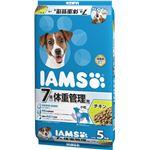 IAMS(アイムス) 7歳以上用 体重管理用 チキン 小粒 5kg (ペット用品・犬用フード)