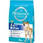PRO MANAGE(プロマネージ) 7歳からの柴犬専用 4kg (ペット用品・犬用フード)