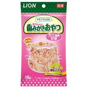 (まとめ) PETKISS 猫ちゃんの歯みがきおやつ カニ風味かま 15g 【×12セット】 (ペット用品・猫用フード) - 拡大画像