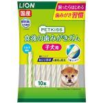 (まとめ) PETKISS 食後の歯みがきガム 子犬用 10本 【×12セット】 (ペット用品・犬用フード)