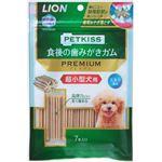 (まとめ) PETKISS 食後の歯みがきガム プレミアム 超小型犬用 7本 【×6セット】 (ペット用品・犬用フード)