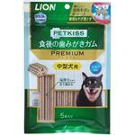 (まとめ) PETKISS 食後の歯みがきガム プレミアム 中型犬用 5本 【×6セット】 (ペット用品・犬用フード)