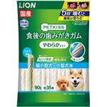 (まとめ) PETKISS 食後の歯みがきガム やわらかタイプ 超小型犬〜小型犬用 90g(約35本) 【×6セット】 (ペット用品・犬用フード)