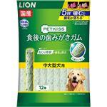 (まとめ) PETKISS 食後の歯みがきガム 中大型犬用 12本 【×6セット】 (ペット用品・犬用フード)