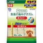 (まとめ) PETKISS 食後の歯みがきガム 低カロリー 超小型犬用 90g(約30本) 【×6セット】 (ペット用品・犬用フード)