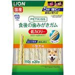 (まとめ) PETKISS 食後の歯みがきガム 低カロリー 小型犬用 110g(約20本) 【×6セット】 (ペット用品・犬用フード)