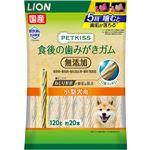 (まとめ) PETKISS 食後の歯みがきガム 無添加 小型犬用 120g(約20本) 【×6セット】 (ペット用品・犬用フード)
