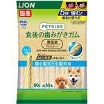 (まとめ) PETKISS 食後の歯みがきガム 無添加 やわらかタイプ 超小型犬〜小型犬用 80g(約30本) 【×6セット】 (ペット用品・犬用フード)