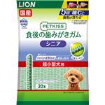 (まとめ) PETKISS 食後の歯みがきガム シニア 超小型犬用 20本 【×6セット】 (ペット用品・犬用フード)