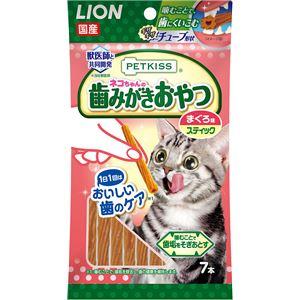 (まとめ) PETKISS 猫ちゃんの歯みがきおやつ まぐろ味 スティック 7本 【×12セット】 (ペット用品・猫用フード) - 拡大画像