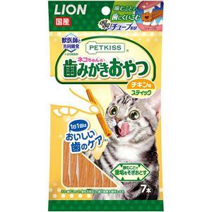 (まとめ) PETKISS 猫ちゃんの歯みがきおやつ チキン味 スティック 7本 【×12セット】 (ペット用品・猫用フード) - 拡大画像