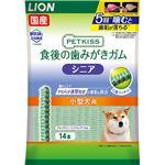 (まとめ) PETKISS 食後の歯みがきガム シニア 小型犬用 14本 【×6セット】 (ペット用品・犬用フード)