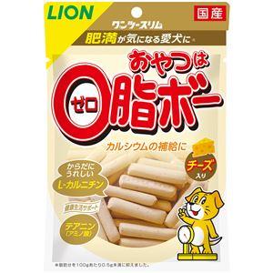 (まとめ) ワンツースリム おやつは0脂ボー チーズ入 80g 【×12セット】 (ペット用品・犬用フード) - 拡大画像