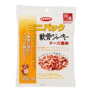 (まとめ) ミニパック 軟骨ジャーキー チーズ風味 100g 【×6セット】 (ペット用品・犬用フード) - 拡大画像