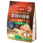 (まとめ) クローバースタイル 素材の旨味 鶏肉 成犬用 200g 【×6セット】 (ペット用品・犬用フード)