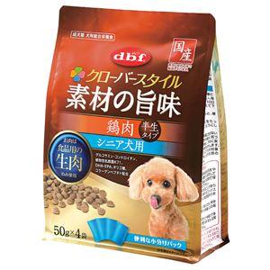 (まとめ) クローバースタイル 素材の旨味 鶏肉 シニア犬用 200g 【×6セット】 (ペット用品・犬用フード) - 拡大画像