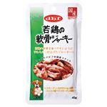 (まとめ) 若鶏の軟骨ジャーキー 45g 【×12セット】 (ペット用品・犬用フード)