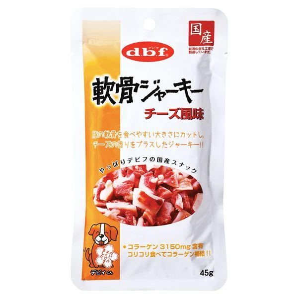 (まとめ) 軟骨ジャーキー チーズ風味 45g 【×48セット】 (ペット用品・犬用フード)