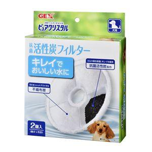 (まとめ) ピュアクリスタル抗菌活性炭フィルター 犬用 【×6セット】 (ペット用品) - 拡大画像