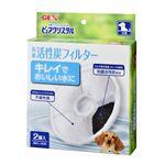 (まとめ) ピュアクリスタル抗菌活性炭フィルター 犬用 【×6セット】 (ペット用品)
