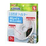 (まとめ) ピュアクリスタル抗菌活性炭フィルター 猫用 【×6セット】 (ペット用品)