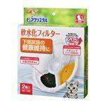 (まとめ) ピュアクリスタル軟水化フィルター猫用2個入 【×3セット】 (ペット用品)