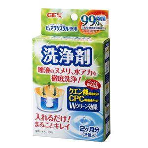 (まとめ) ピュアクリスタル洗浄剤 【×6セット】 (ペット用品) - 拡大画像