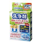 (まとめ) ピュアクリスタル洗浄剤 【×6セット】 (ペット用品)