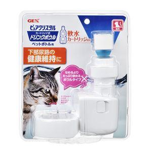 (まとめ) ピュアクリスタル ドリンクボウル猫用 【×8セット】 (ペット用品) - 拡大画像