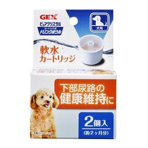 (まとめ) ピュアクリスタル ドリンクボウル 軟水カートリッジ犬用 2個入 【×6セット】 (ペット用品) - 拡大画像