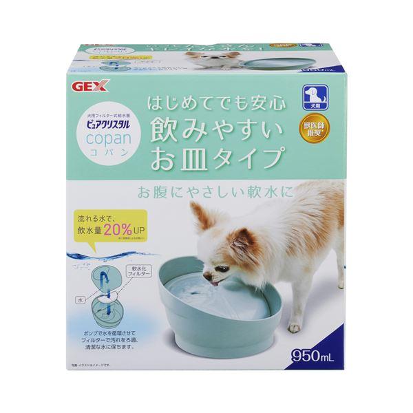 ピュアクリスタル コパン犬用 スモークブルー (ペット用品)