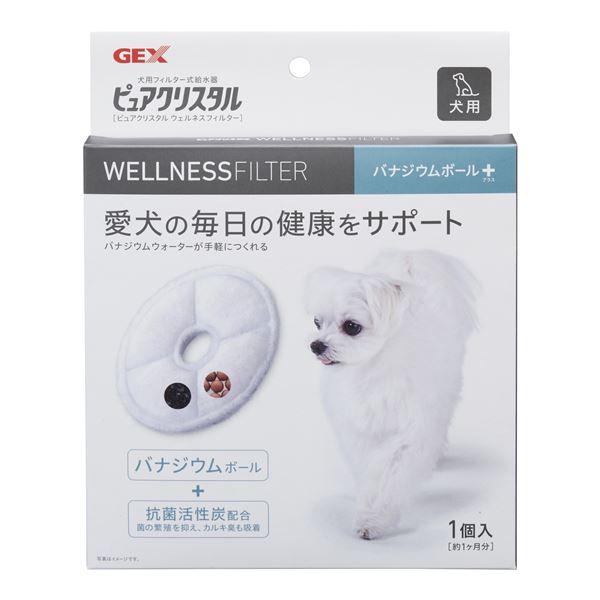 (まとめ) ピュアクリスタル ウェルネスフィルター 犬用 【×3セット】 (ペット用品)