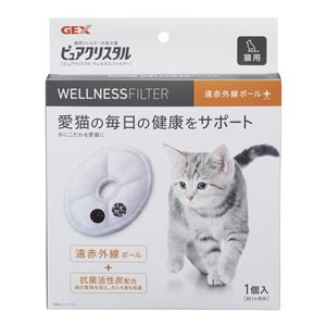 (まとめ) ピュアクリスタル ウェルネスフィルター 猫用 【×3セット】 (ペット用品) - 拡大画像